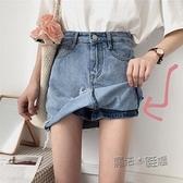 女夏季韓版chic高腰a字裙褲裙學生顯瘦半身裙毛邊流蘇牛仔短裙 618促銷