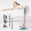 拉筋板小腿拉伸器斜踏板拉伸板瘦腿康復拉筋輪神器家用消除肌肉腿 3C優購