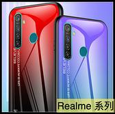 【萌萌噠】OPPO Realme 5 Pro C3 小清新 漸變玻璃系列 全包軟邊+玻璃背板 手機殼 手機套 外殼