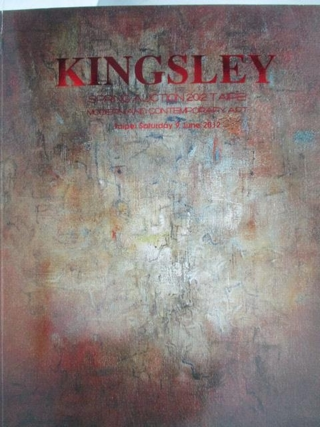 【書寶二手書T8/收藏_YJA】Kingsley Spring Auction 2012 Taipei_2012/6
