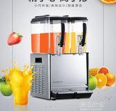 志高冷飲機飲料機商用冷熱全自動果汁機制冷攪拌三缸雙缸奶茶迷你igo『潮流世家』