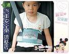 麗嬰兒童玩具館~四歲以上卡通授權喜羊羊....