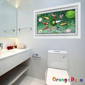 壁貼【橘果設計】鯉魚戲水 DIY組合壁貼 牆貼 壁紙 壁貼 室內設計 裝潢