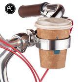 腳踏車水壺架 騎行腳踏車咖啡杯架子奶茶杯托架鋁合金水壺架啤酒托架 卡菲婭