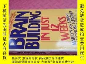 二手書博民逛書店【英文原版】Brain罕見Building( 如圖)Y25633 Marilyn vos Savant Ban
