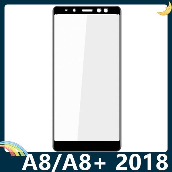 三星 Galaxy A8/A8+ 2018版 全屏弧面滿版鋼化膜 3D曲面玻璃貼 高清原色 防刮耐磨 防爆抗汙 螢幕保護貼