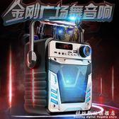 廣場舞音響便攜式小型迷你手提藍芽音箱戶外行動播放器帶無線話筒 WD科炫數位