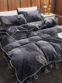 被罩 珊瑚絨被套單件冬天雙面絨加絨冬季加厚法蘭絨被罩法萊絨毛絨毯子【限時八折】