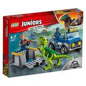 樂高積木LEGO Juniors系列 10757 侏羅紀世界 猛龍救援卡車