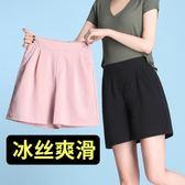 【降價兩天】寬鬆短褲 女夏季高腰大尺碼闊腿 熱褲子 女薄款棉麻休閒褲