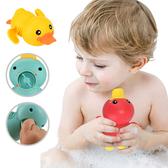 兒童洗澡玩具黃色小鴨 浴室洗澡動物發條玩具-JoyBaby