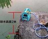 水泵家用自吸抽水泵充電12V小型水泵洗車高壓打藥泵戶外農用便攜QM 向日葵