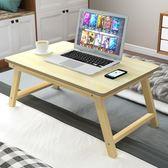 寢室宿舍筆記本電腦桌床上用懶人桌實木大號可折疊學習小書桌子書