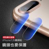 真機開孔 iPhone 8 7 Plus 鏡頭膜 手機鏡頭 鋼化保護貼 玻璃貼 防刮 攝像頭 保護膜 透明 高清 貼膜
