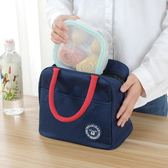 飯盒袋子便當手提包女保溫鋁箔加厚帶飯的餐包小學生可愛防水裝飯CY  韓風物語
