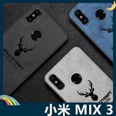 Xiaomi 小米 MIX 3 麋鹿布紋保護套 軟殼 浮雕壓紋 牛仔絨布 可水洗 可掛繩 全包款 手機套 手機殼