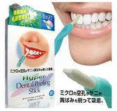COGIT齒美人 潔牙美齒橡皮擦 25支入