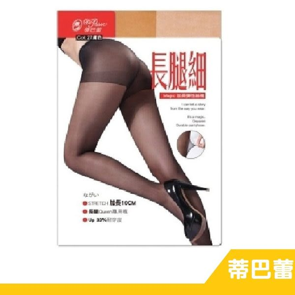【RH shop】蒂巴蕾 magic 加長彈性絲襪 長腿細 FP-1220