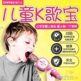 麥克風 浪live主播麥克風 手機麥克風神器 藍芽話筒電腦兒童話筒 榮耀3c