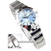 LTP-1241D-2A簡約指針錶 淺藍色面 33mm 女錶 考試用錶 LTP-1241D-2ADF 防水手錶鋼錶帶款 CASIO卡西歐