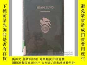 二手書博民逛書店Hsiao罕見Hung(葛浩文《蕭紅評傳》Y28384 Howa