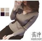 EASON SHOP(GU7952)韓版...