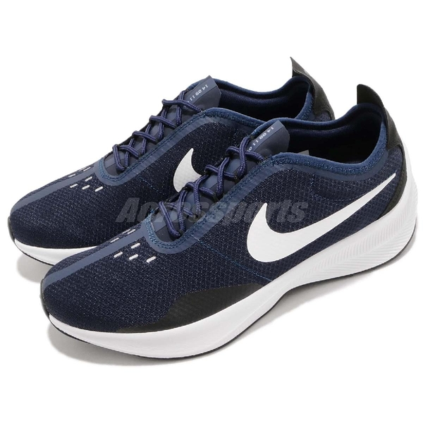 Nike 慢跑鞋 EXP-Z07 藍 白 基本款 男鞋 舒適緩震 運動鞋【PUMP306】 AO1544-401