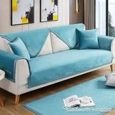 沙發墊四季通用防滑坐墊子全包萬能沙發套罩蓋布北歐簡約靠背墊巾 阿卡娜