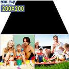 200X200帳篷地墊(附收納袋)200CM帳棚地布.防潮地墊布防潮墊.野營墊野餐地墊野餐墊