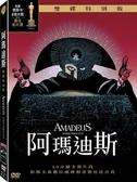 【停看聽音響唱片】【DVD】阿瑪迪斯雙碟特別版