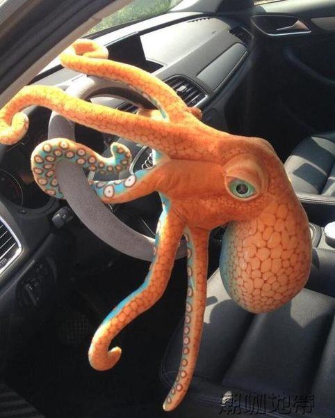 仿真大章魚公仔八爪魚毛絨玩具抱枕「潮咖地帶」