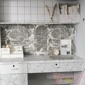 墻紙裝飾磚紋自粘墻貼簡約防水防黴修補泡沫壁紙【聚可愛】