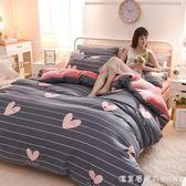 加厚冬季珊瑚絨四件套法蘭絨套件被套床單床上用品1.5/1.8m單雙人 igo漾美眉韓衣