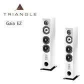 【新竹勝豐群音響】Triangle Esprit Gaia EZ  落地型喇叭  白色 (Grand concert / Comete / Gamma)