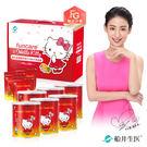 【船井xHello Kitty】金潤膠原蛋白6大3小禮盒組-即期品