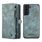 三星S21 Ultra翻蓋手機殼 SamSung S21手機套 多功能三星S21保護殼手機 皮套複古分體Galaxy S21+保護套