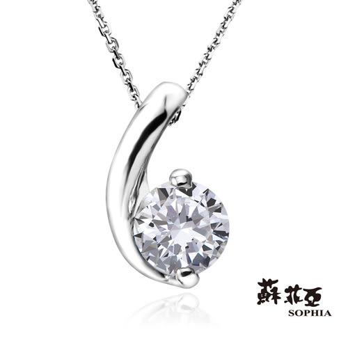 蘇菲亞SOPHIA - 小寶貝0.30克拉FVS2鑽石項鍊  【美鑽81折起】