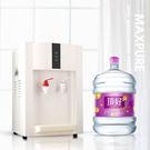 桌上型溫熱飲水機+鹼性離子水(A:20公...