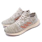 adidas 慢跑鞋 PureBOOST GO LTD 米白 橘 編織鞋面 街頭路跑 男鞋 運動鞋【PUMP306】 D97424