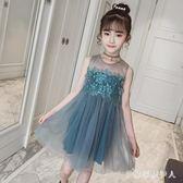 女童裝連身裙2019新款夏裝大女童洋裝韓版公主裙兒童裝女孩紗裙洋裝IP3486【棉花糖伊人】