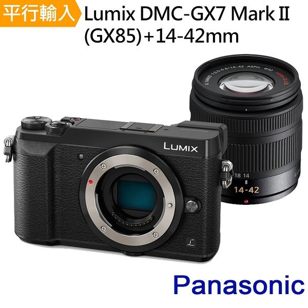 Panasonic GX7 Mark II(GX85)+14-42mm 單鏡組*(中文平輸)-送128G鋰電池雙鏡包外出腳架防潮箱背帶拭鏡筆