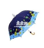 兒童雨傘寶寶長柄男女幼稚園黑膠遮陽防曬小孩學生公主男童女童傘YYJ 易家樂