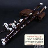 精製初學苦竹笛子零基礎入門演奏橫笛成人兒童通用樂器 流行花園