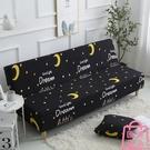 沙發床套萬能全蓋簡易折疊無扶手彈力沙發套...