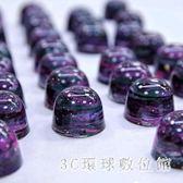 烘焙模具連高圓柱女王PC巧克力模具 圓形星空模烘焙果凍模 LH6578【3C環球數位館】