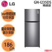 【LG樂金】186公升 Smart 變頻上下門冰箱 GN-I235DS 精緻銀