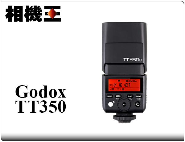 ★相機王★神牛 Godox TT350N 閃光燈〔Nikon版〕TT350 公司貨