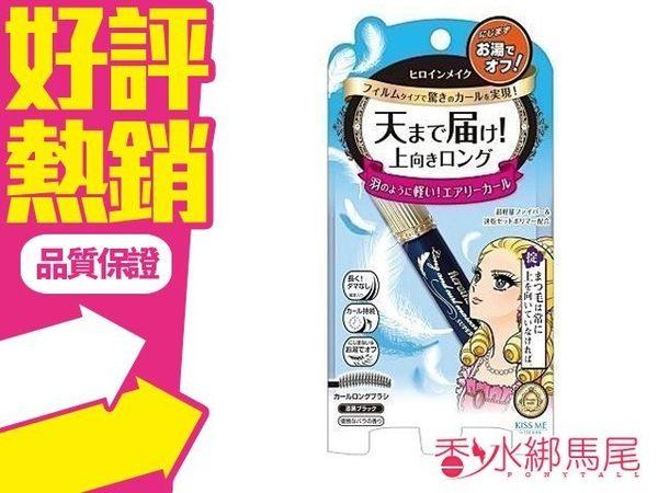 KISS ME 奇士美 輕羽捷薄膜型睫毛膏 6g?香水綁馬尾