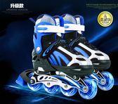 直排輪滑溜冰鞋兒童全套裝3-5-6-8-10歲旱冰成人男女初學者耶誕節特惠