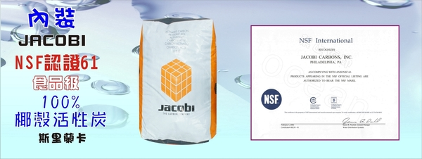【巡航淨水】填充式濾心10吋活性炭軟水樹脂DIY快速更換材料濾水器.軟水器前置過濾器.貨號2124
